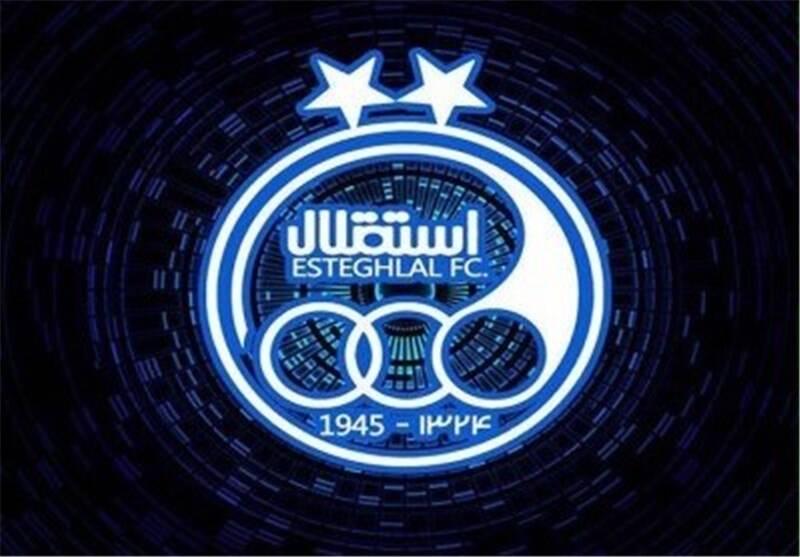 یک پست به پستهای باشگاه استقلال اضافه شد