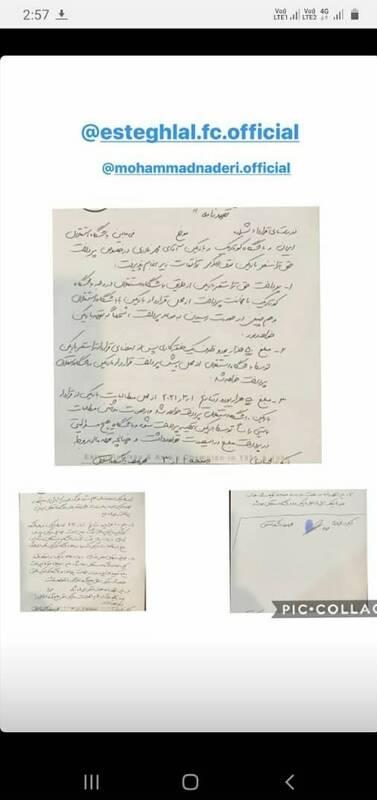 رونمایی عبدیان از توافقنامهاش با نادری
