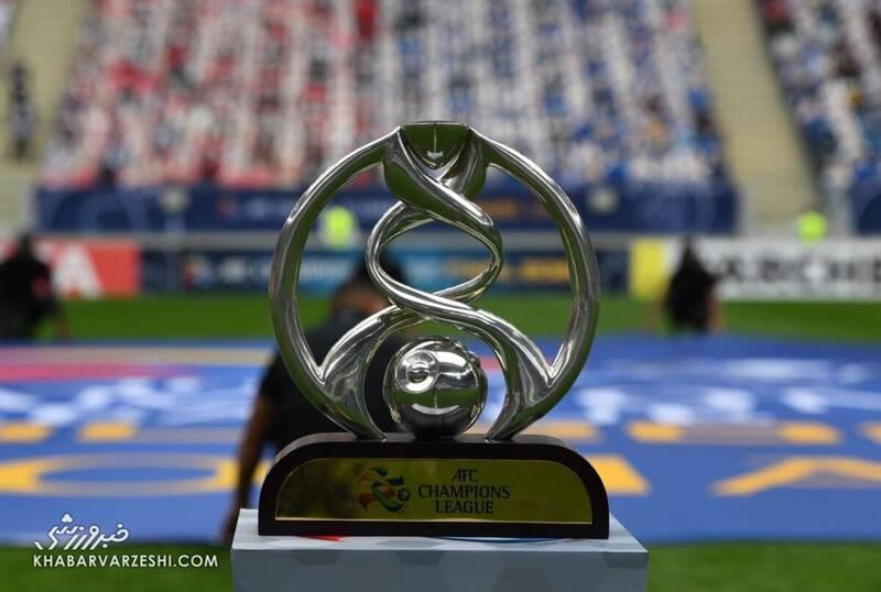 پاداش قهرمان این فصل لیگ قهرمانان آسیا
