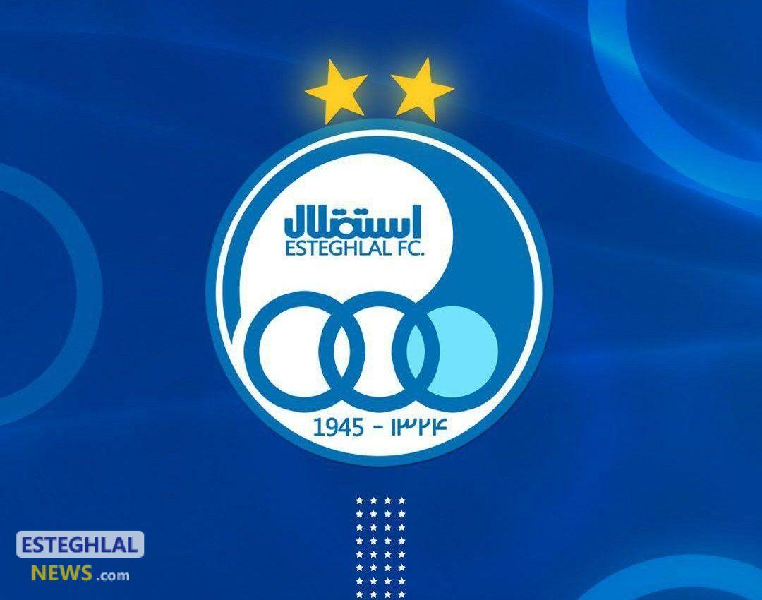 با اعلام باشگاه استقلال/ کارگزار جدید معرفی شد؛ کف قرارداد 500 میلیارد تومان