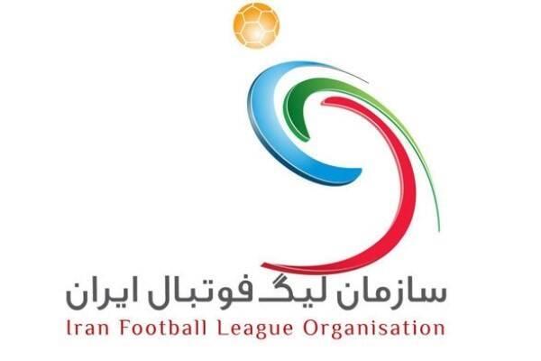 قهرمان لیگ ایران با قرعه کشی مشخص میشود؟
