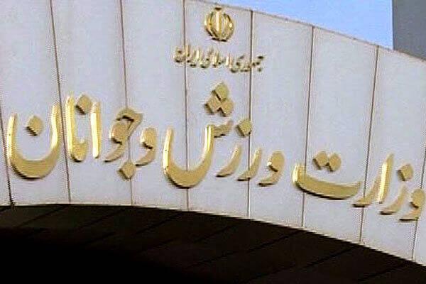 دستور جدید وزارتخانه به استقلال و پرسپولیس