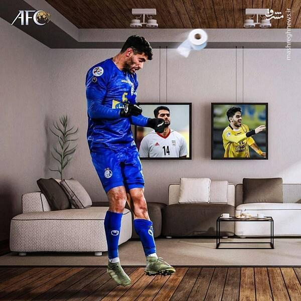پیام AFC با بازیکن استقلال و پرسپولیس +عکس