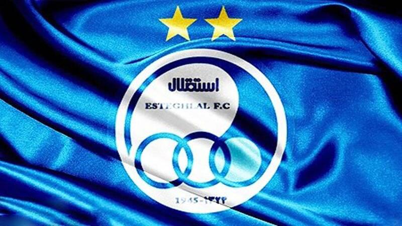 ورزشگاه میزبان استقلال در عربستان مشخص شد